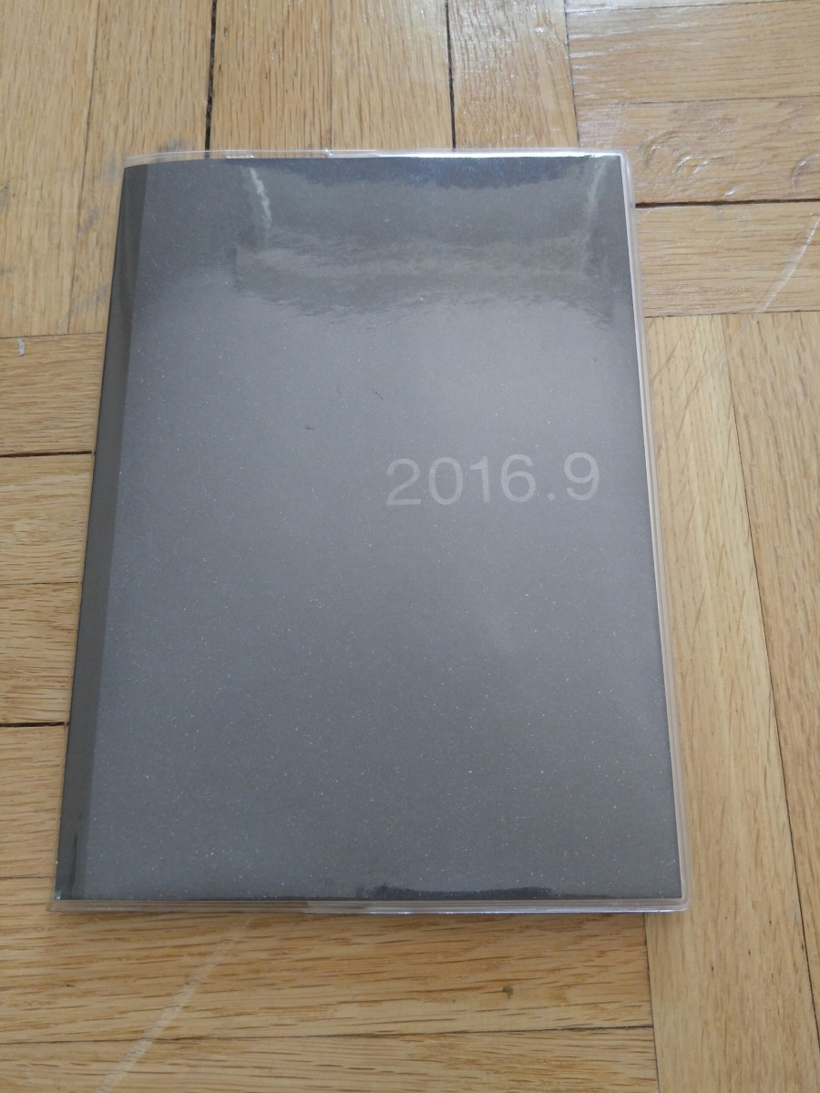 Muji 'Planner' Review